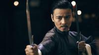 《叶问外传:张天志》:咏春拳对抗巨汉,动作场面秀到飞起