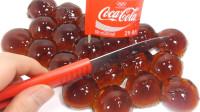 """可口可乐里加上""""它"""",就能变成果冻球,一口一个根本停不下来"""