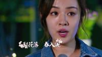 青春同学会:与胡歌搭戏获最具突破女演员,王晓晨凭开口跪的京剧技能人气高涨