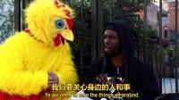 """毒角show:洛杉矶街头出现中国""""鸡年""""吉祥物,给美国人狂发压岁钱!"""