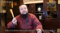 无量子中国民俗讲座:从情人节解读中西方文化