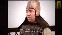 宇文成龙给裴元庆父子下马威 最后自己被吓得不轻。