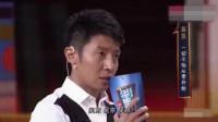 当北大才子撒贝宁遇上吴京太搞笑了,台下同学都快笑疯了