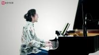 新爱琴流行钢琴公益课 第二季: 第18课《在水一方》讲解
