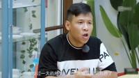 宋小宝称自己十岁才正式上一年级!王彦霖小时候被老师说是智障!