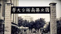 豆瓣9.4,为什么连清华教授,都强烈推荐这本英文书?