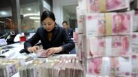银行再次被吐槽,春节期间取现难度加大,你想大额取现该怎么办?