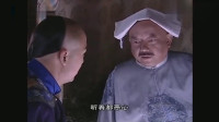 和珅生病了,纪晓岚亲自上门,就是为了恶心他一顿