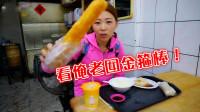 正版台湾永和豆浆,原来就是个早点铺子!