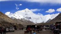 珠峰大本营珠峰景区封山 这是个不实的消息