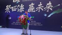 第1期晋级专题——CFC 北京站