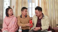 闽南语搞笑视频:二货女婿陪妻子回门,不善言辞竟诅咒岳父