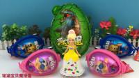 芭比公主拆侏罗纪恐龙玩具蛋汪汪队立大功拉杆箱背包蛋奇趣蛋