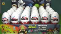 24颗健达奇趣蛋 儿童最爱的奇趣蛋玩具