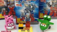 超级飞侠拼装迷你版赛罗奥特曼公仔积木玩具