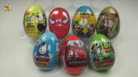 7颗动画片人物奇趣蛋玩具
