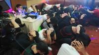 情人节聚众吸毒还发短视频炫耀?武汉警方深夜突击,70余名涉毒人员被抓