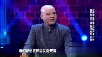 孙建宏搞笑小品《江湖》 幽默剖析武侠情怀