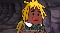 搞笑吃鸡动画:困于洞中的雷神将全部手雷送给马可波,最后却后悔了