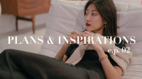 你好二月!上月回顾 计划新行程 一起找灵感丨Plans & Inspirations丨Savislook