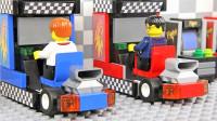 定格动画-乐高城市故事之游戏厅赛车游戏大PK