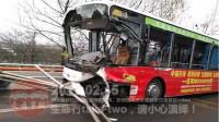 中国交通事故20190215:每天最新的车祸实例,助你提高安全意识