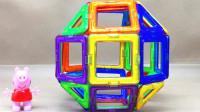 小猪佩奇玩磁力片积木 儿童磁性磁铁积木玩具