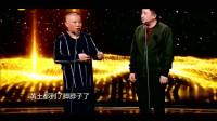 郭德纲于谦居然在《声临其境》的舞台上说相声,太搞笑了!