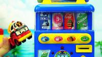 变形警车珀利玩具 珀利警长的语音饮料机