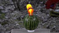 把高温铜水浇在西瓜中,西瓜会是什么下场?一起见识下!