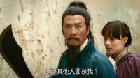 《关云长》甄子丹为救孙俪,过五关斩六将,上演身在曹营心在汉