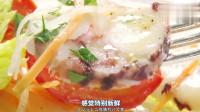 《食彩之国》章鱼萨拉米肠,加入橄榄油酱料之后口感很软