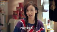 《爱情公寓》小贤对一菲网上相亲很有意见, 一菲一声怒吼把小贤吼倒
