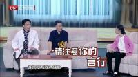 刘建平:杨树林等人演出小品《跨界喜剧王》