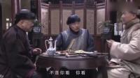 和珅与纪晓岚官职被皇上降三级,两人还满不在乎,竟敢调侃皇上