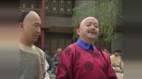 纪晓岚拿两块砖头坑和珅八百里银子,和珅还以为买到好东西,纪晓岚偷偷笑了