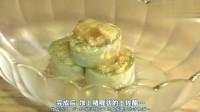 《食彩之国》黑毛蟹汤叶卷,蟹肉和土佐醋非常相配