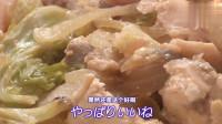 《食彩之国》鲑鱼铁板干烧,鲑鱼鱼杂汤,渔民表示很好吃