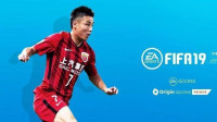 FIFA19为武磊推出新球星卡!
