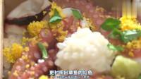 《食彩之国》短章鱼蒸饭,花椒芽还有蛋黄碎末的色彩,就像春天来了