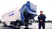 【中文】顶级做工该有的样子 2019体验斯堪尼亚Scania P280重型卡车