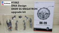 胡服騎射的變形金剛分享時間1062集 DNA DK09 SS 威震天 升級配件包