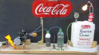 国外小伙用可口可乐制作发电机,这制作过程也太复杂了吧