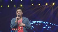 魏三动情演唱《孝敬爹和妈》,目前听过最好听的版本,没有之一!