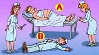 看图推理:A和B,谁已经死了?