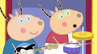 摇滚羚羊乐队开唱了,这是她们的贝斯手和鼓手
