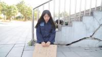 闽南语搞笑视频:乞丐少女三天没吃饭,偶遇好心人雪中送炭