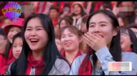 2019年春晚宋小宝林志玲小品:《心里有数》,观众都笑嗨了!