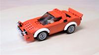 乐高MOC拼装Lancia Stratos红色限量跑车积木