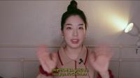 【丽子美妆】中文字幕 Garlic - 2019年1月爱用品分享